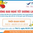 Nha Khoa Sài Gòn B.H – Thông báo nghỉ Tết Dương lịch 2018